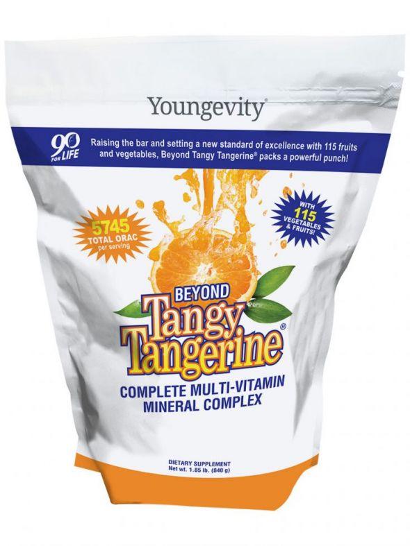Beyond Tangy Tangerine® - Gusset Bag (840G)